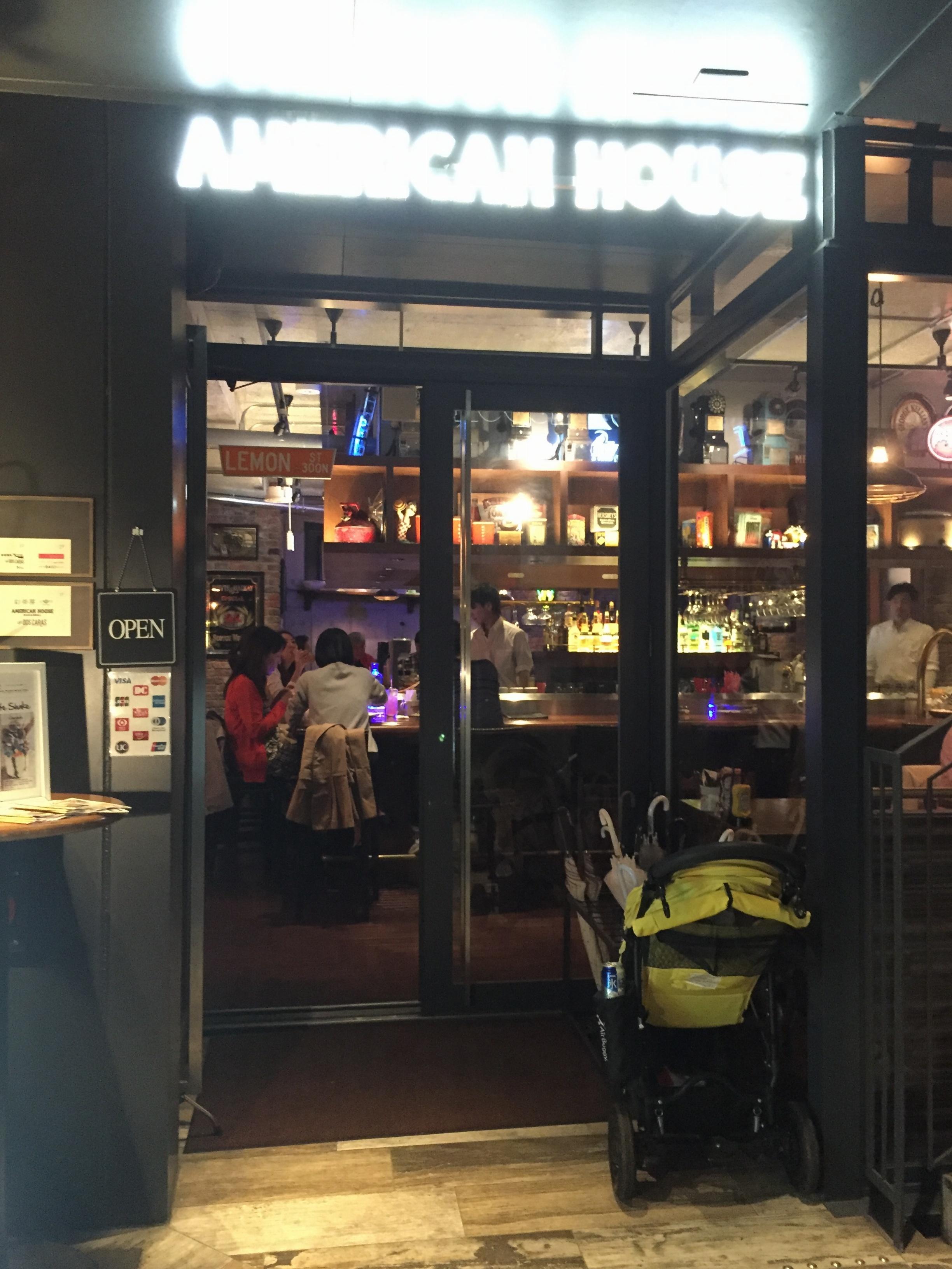 原宿駅から徒歩2分。日本初上陸多数!!大人向け飲食店が集まる【*CASCADE原宿*】のディナーがおすすめ♪  _4