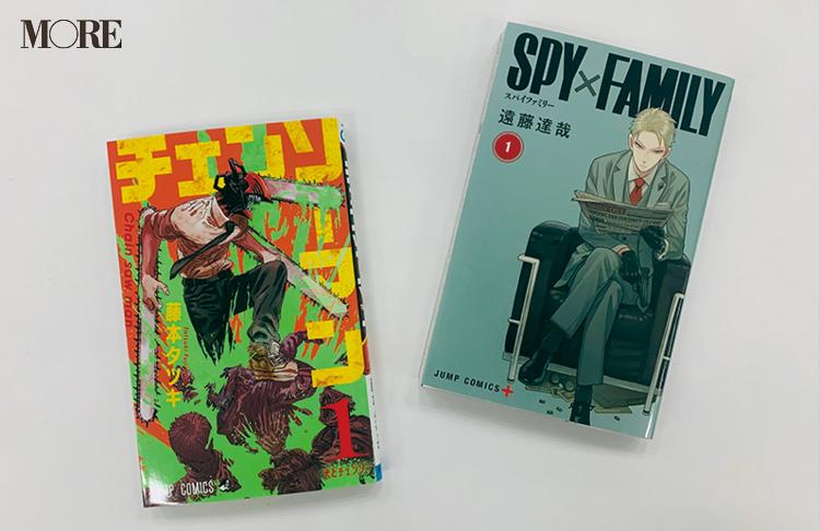 内田理央が今ハマっている少年ジャンプ連載は、『チェンソーマン』と『SPY×FAMILY』☆【#ウチダマンガ店】_2