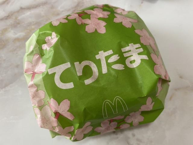【マック期間限定】話題沸騰!ずるいチョコいちごパイの感想は?_4