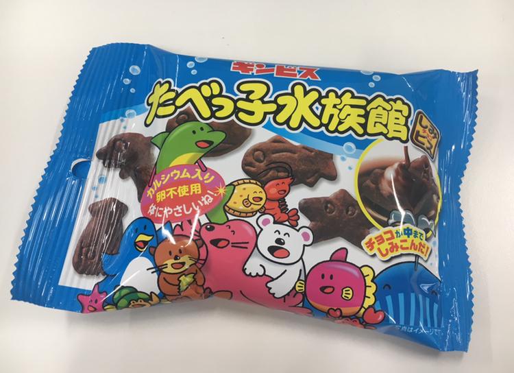 """【コンビニスイーツ】みんな大好き""""たべっ子どうぶつシリーズ""""のチョコ味があるって知ってた?_1"""