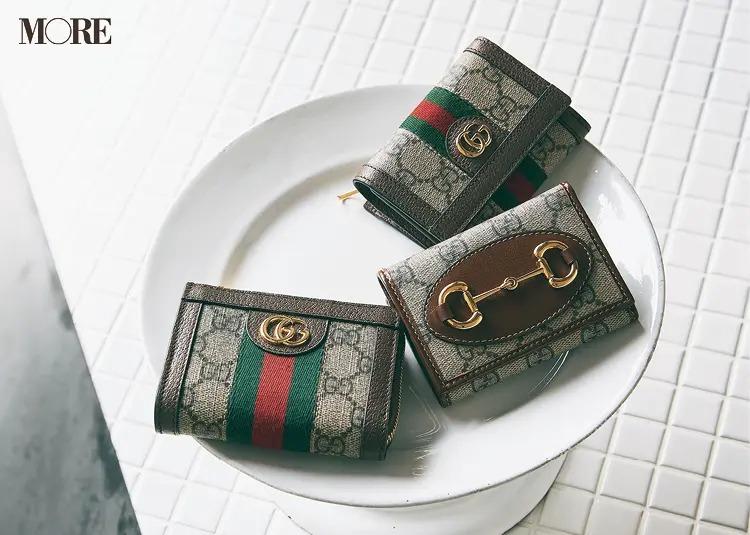 グッチの三つ折り財布2種とミニ財布