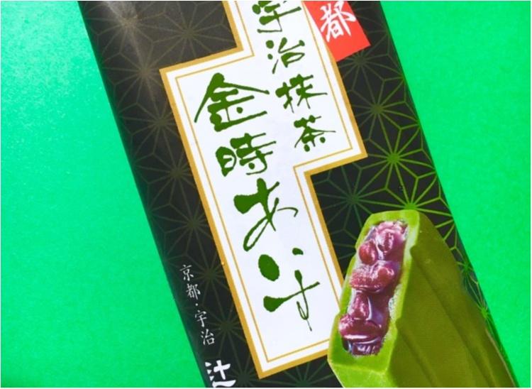【コンビニアイス】夏にさっぱり美味しすぎる❤️《辻利コラボの抹茶アイス》はセブン限定!!_6