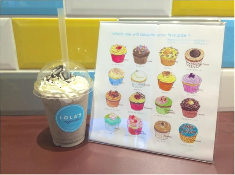 """【FOOD】本日発売♡ケーキがまるごと1個IN!こんなの初めて♡!""""飲むカップケーキ"""" のんできました♡_3"""