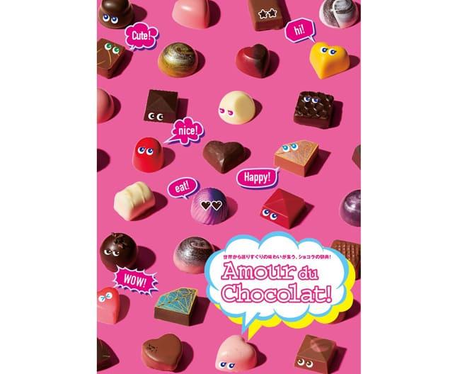 バレンタイン特集【2020年版】- おしゃれな限定チョコレートやイベント情報、スタバなどの限定スイーツ&アイテムも_8