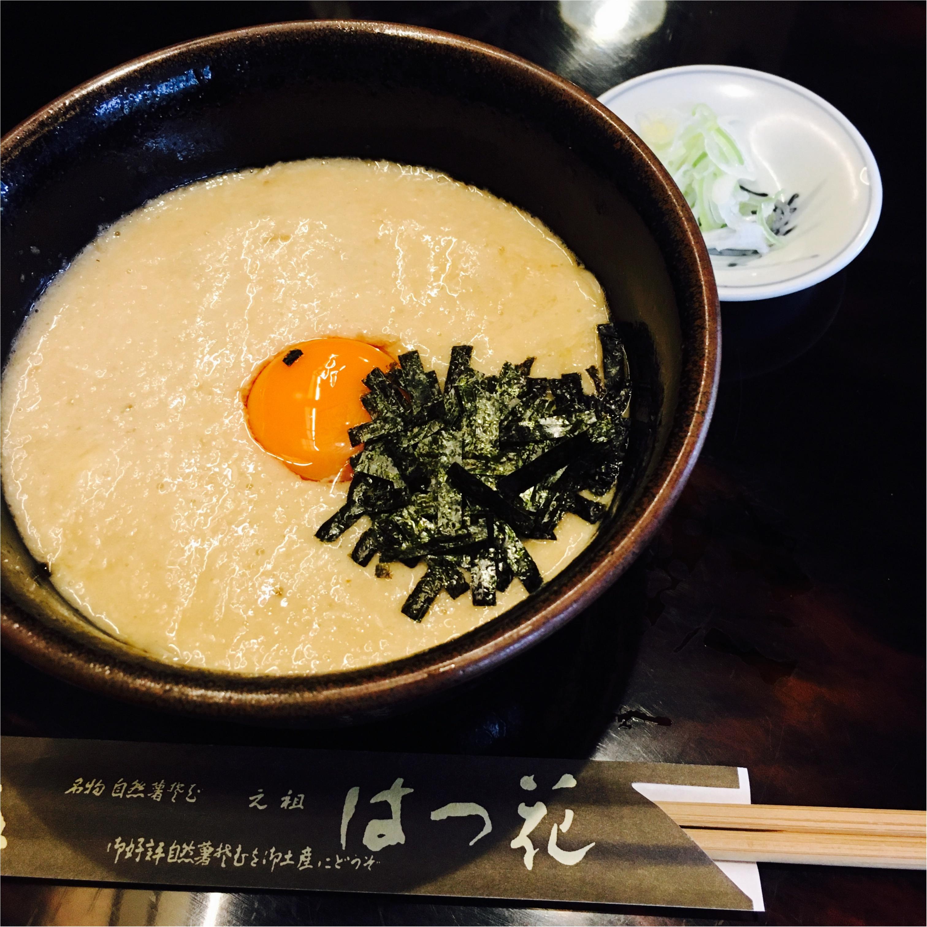 箱根湯本でのオススメ♡♡_1