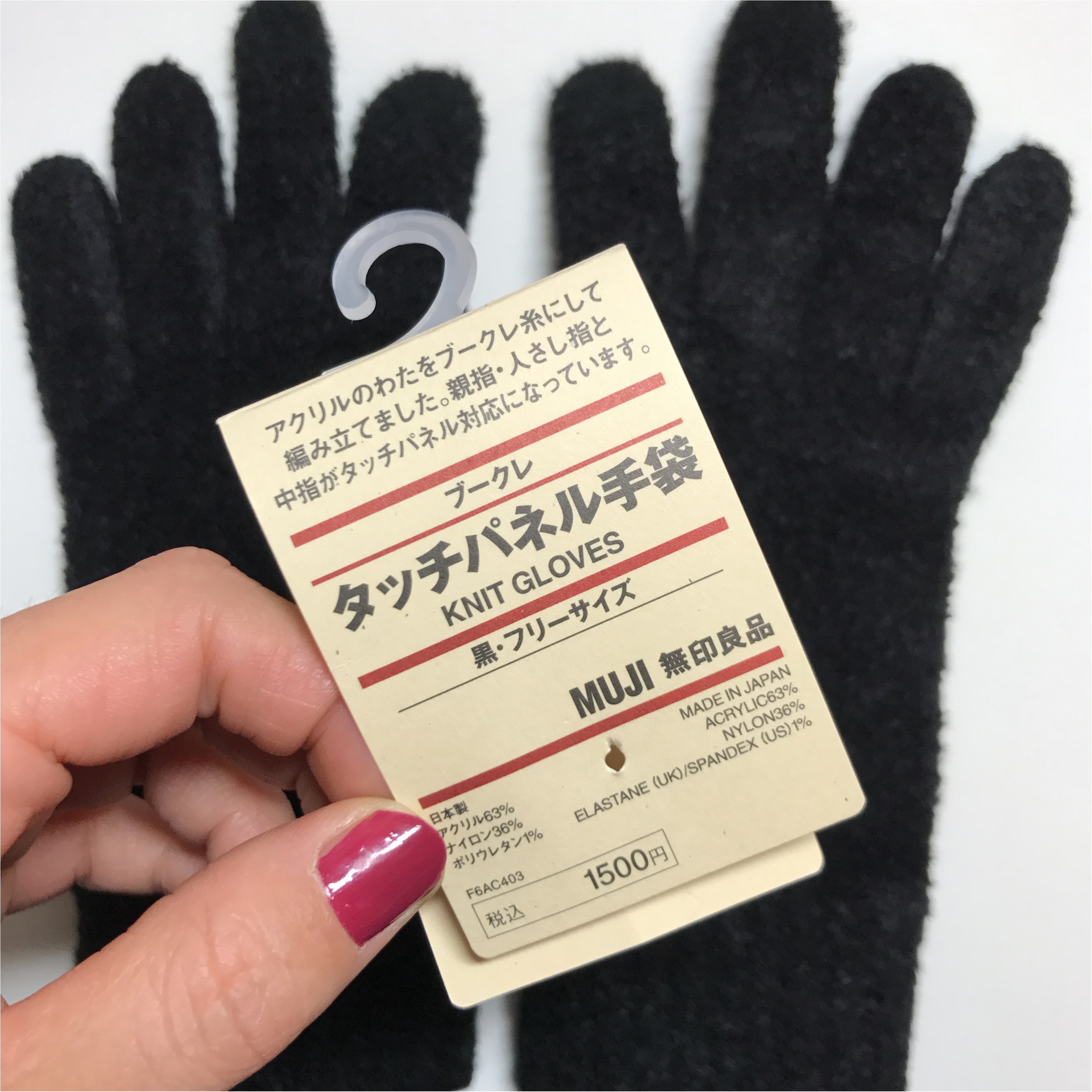 【ワンコインで簡単♪】シンプル手袋を可愛くリメイク❤︎_2