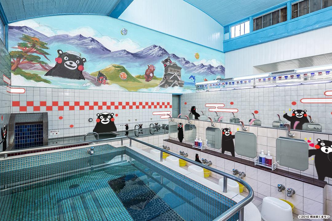 くまモンが「押上温泉 大黒湯」をジャック‼︎ 熊本の魅力いっぱいの「銭湯くまモン」で、いい湯だな♪_1