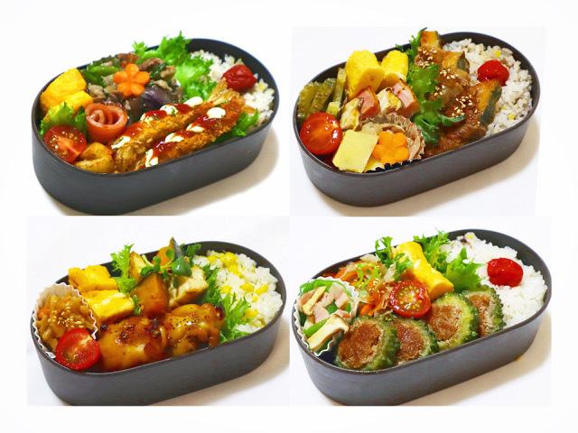 【作り置きおかず】栄養士によるお弁当作り♡夏野菜編_1