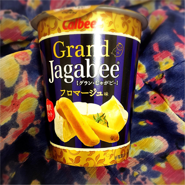 【サクサクじゃがいも×フロマージュのコク!】カルビー Grand Jagabee フロマージュ味を食べてみた!_1