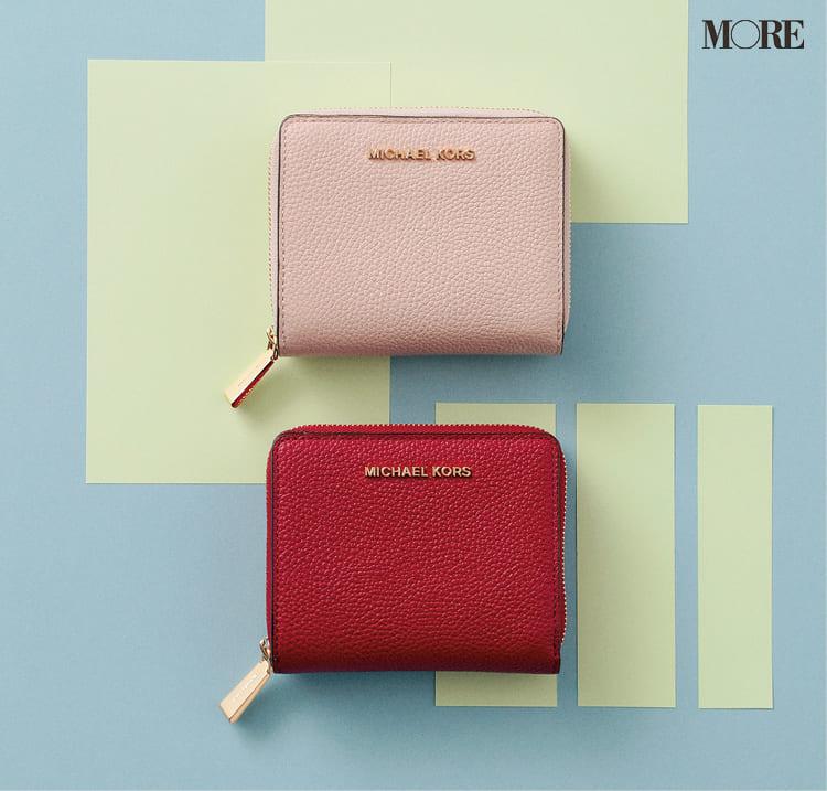 二つ折り財布特集【2020最新】 - フルラなど20代女性におすすめのブランドまとめ_6