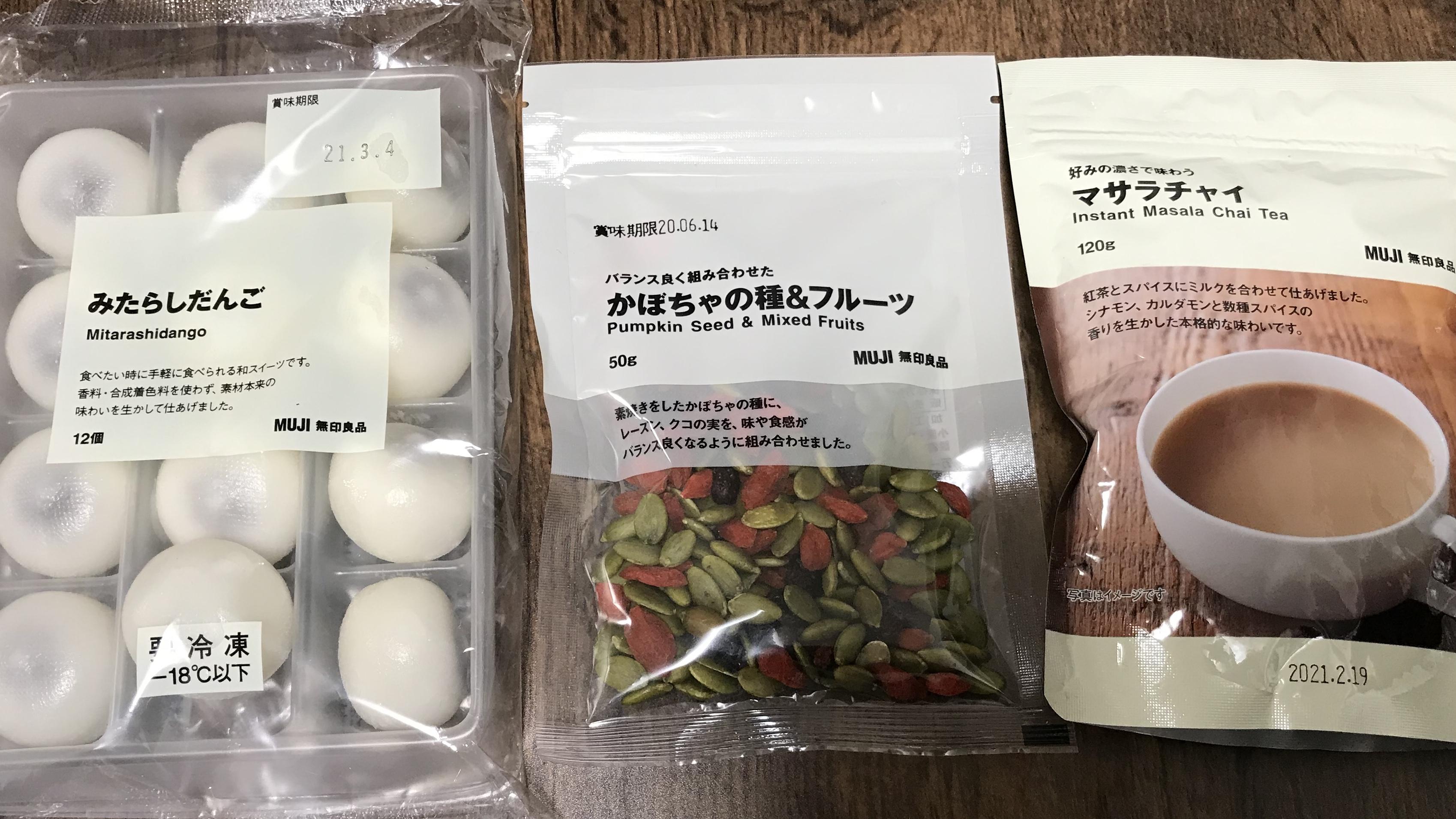 無印ご飯作ってみた!!〜お気に入りのお菓子も紹介〜_2