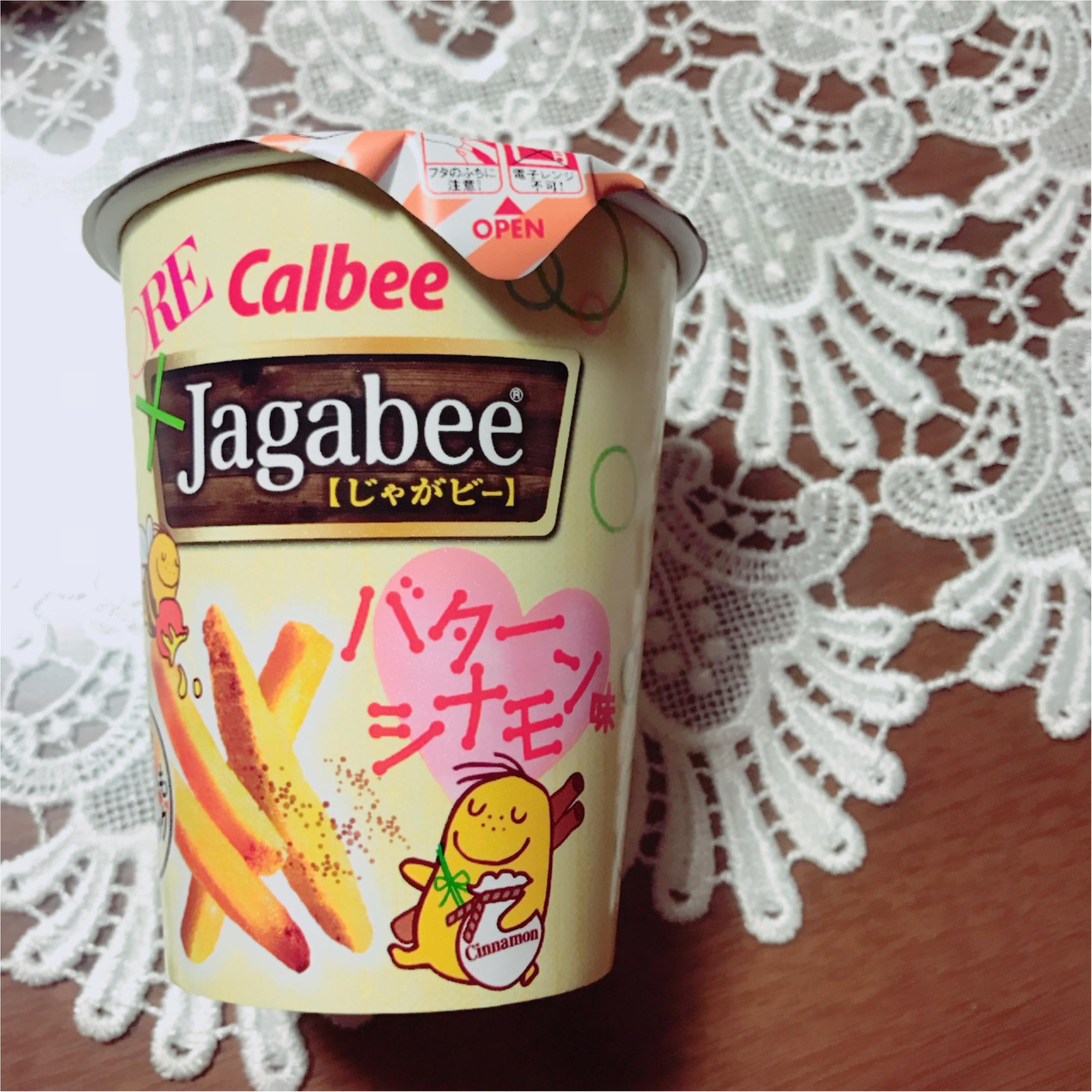 【グルメな話】ついに!MORE×Jagabeeの新フレーバー登場!スイーツ系Jagabeeの登場です!_1