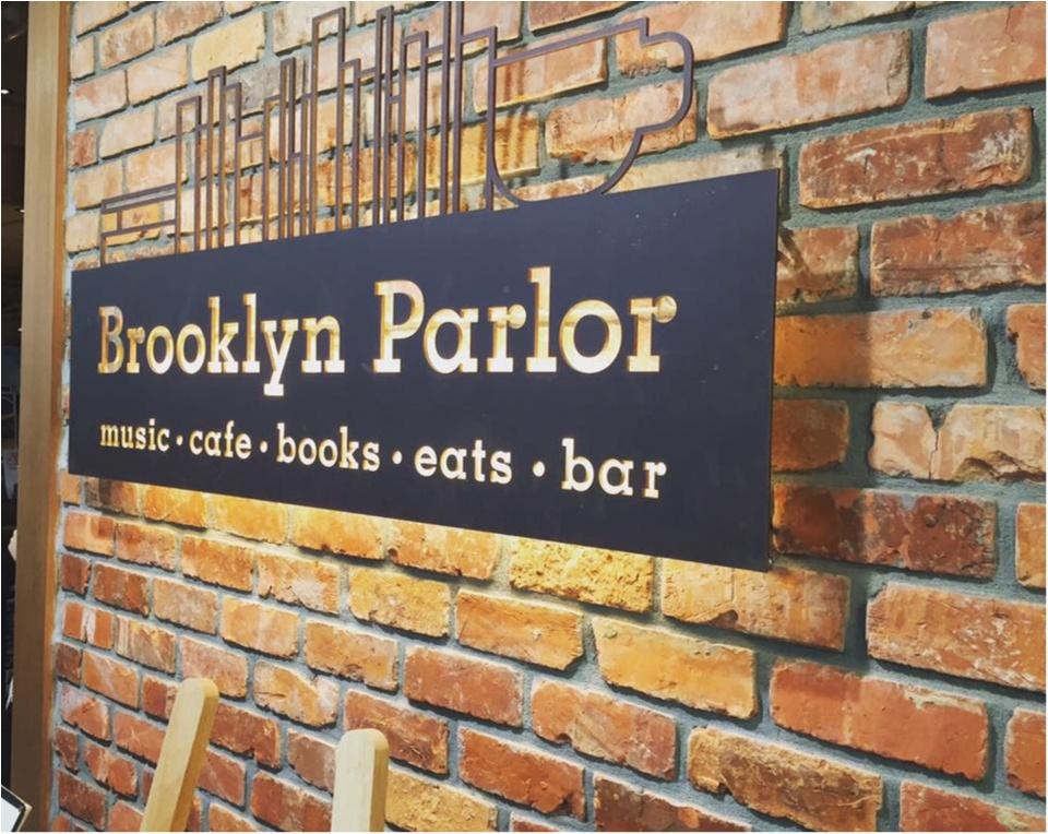 とにかくオシャレなブックカフェ「ブルックリンパーラー」_1