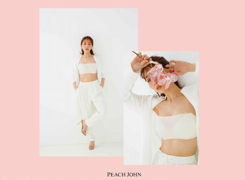 『ピーチ・ジョン』谷間見せないレーシィストラップレスを着用した田中みな実の画像