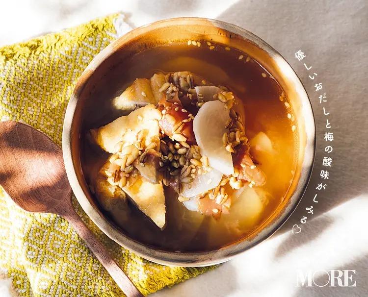 優しいおだしと梅の酸味がしみる、二日酔いにも効くでデトックススープ
