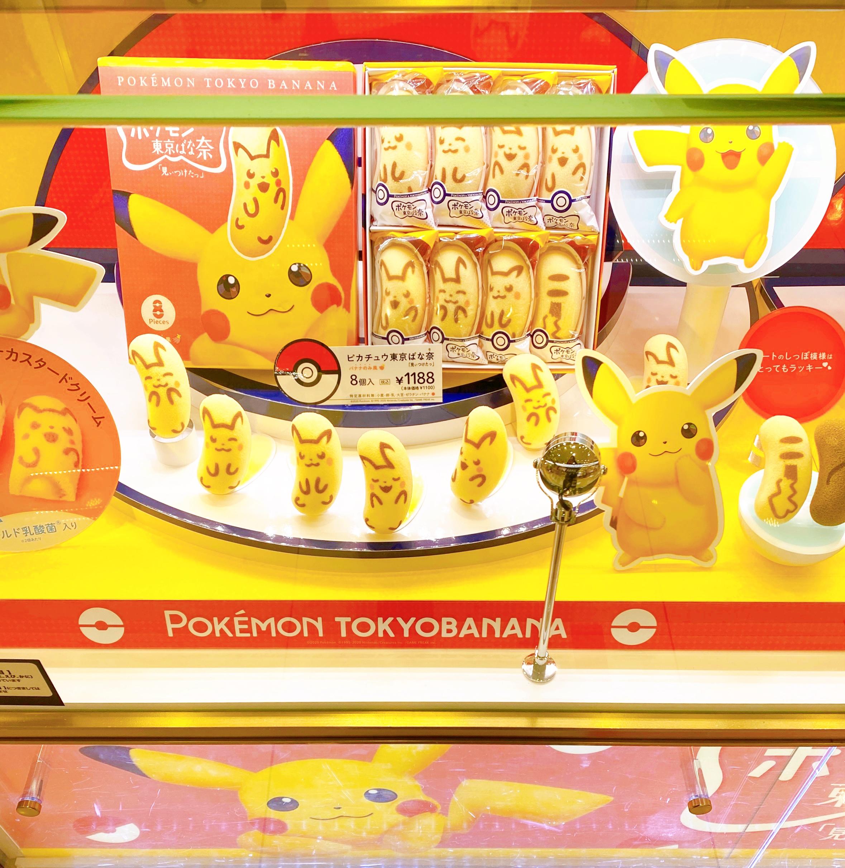 【ピカチュウ ×東京ばな奈】東京駅で、羽田でポケモンゲット!_1