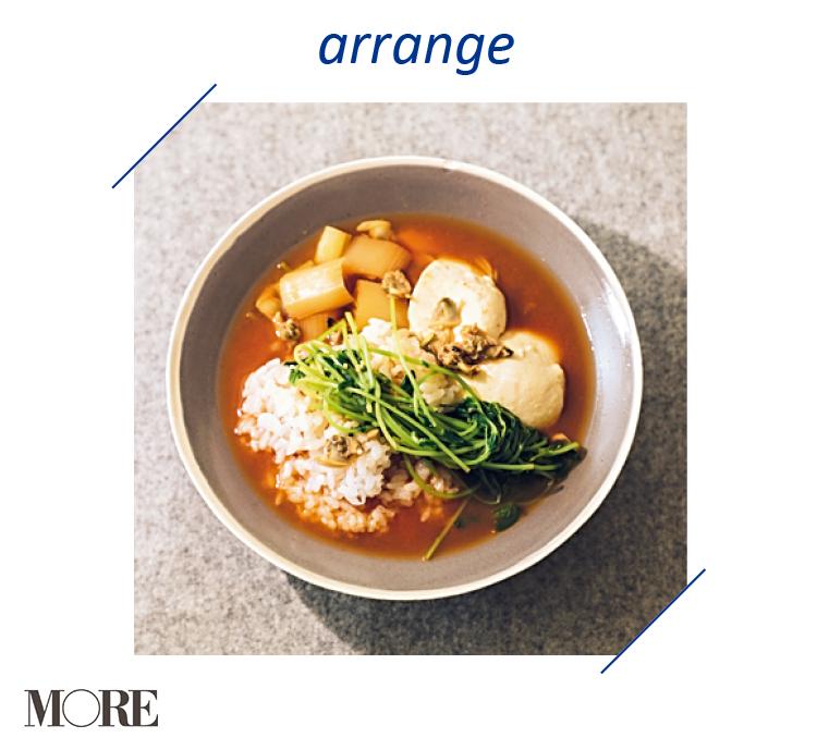 美味しくて元気が出る《簡単スープレシピ》 Photo Gallery_1_15