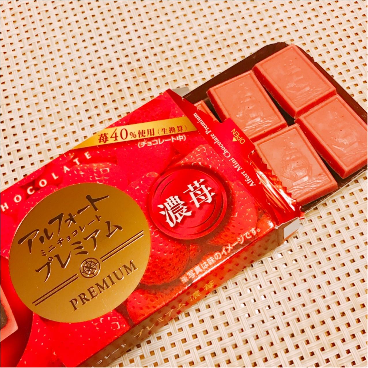 苺好きは絶対食べなきゃ♡《アルフォートミニチョコレートプレミアム濃苺》が登場!_2