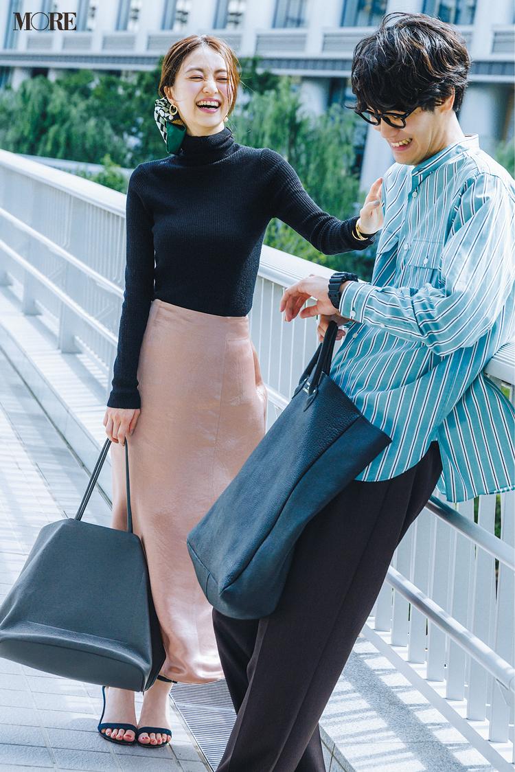 『ユニクロ』『GU』コーデ特集《2019秋》 - 20代女子におすすめのおしゃれなコーデ見本_12