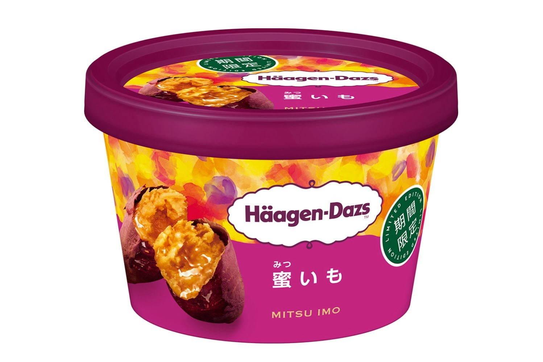『ハーゲンダッツ』新作ミニカップ「蜜いも」が発売! 焼き芋アイスクリームで秋を先取り♡_1