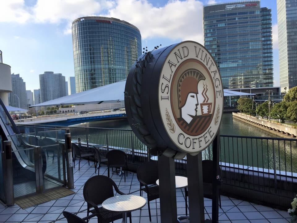 テラス席で運河を眺めながらコーヒーを……♡ 『アイランド ヴィンテージ コーヒー』が横浜にオープン!_1