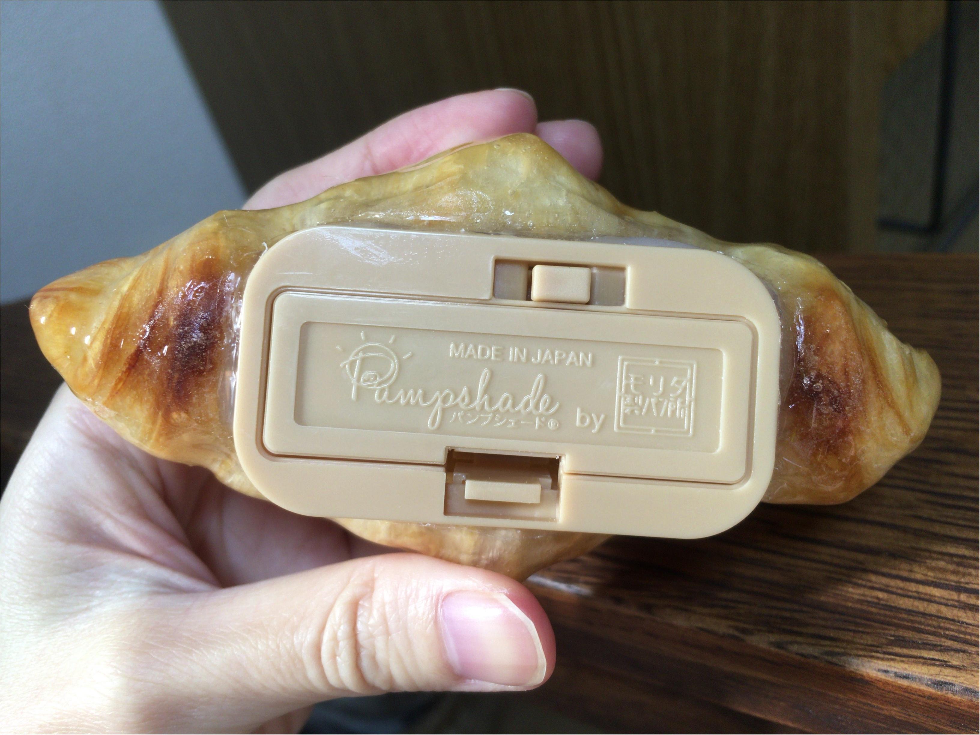 本物のパンでライト?クロワッサンが可愛い《パンプシェード》って何?なインテリア雑貨を見つけました!_6