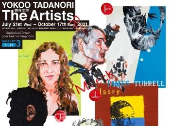 カルティエ現代美術財団が『横尾忠則:The Artists』展を開催中。アートな夏を過ごそう
