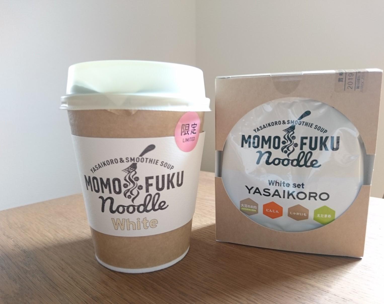 ≪大阪お土産≫カスタマイズ可☆ おしゃれカップラーメン【MOMOFUKU noodle】_3