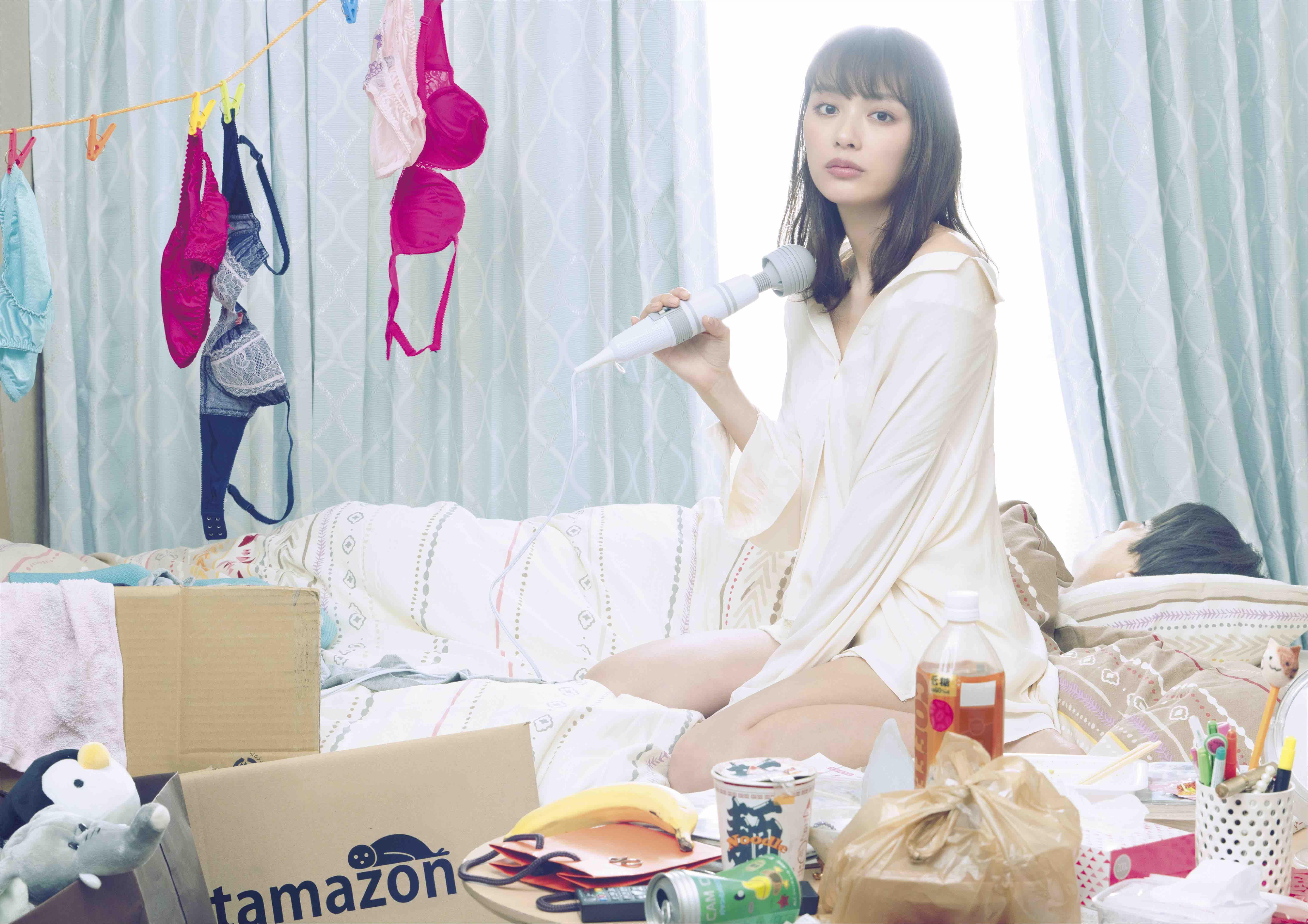 内田理央が大人気コミック『来世ではちゃんとします』で主演! 貞操観念ぶっとび女子を熱演します!!_1