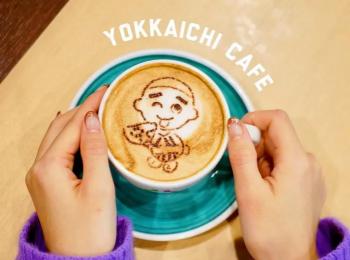 三重県・四日市市のおすすめカフェ。スペシャルなラテアートをオーダー!