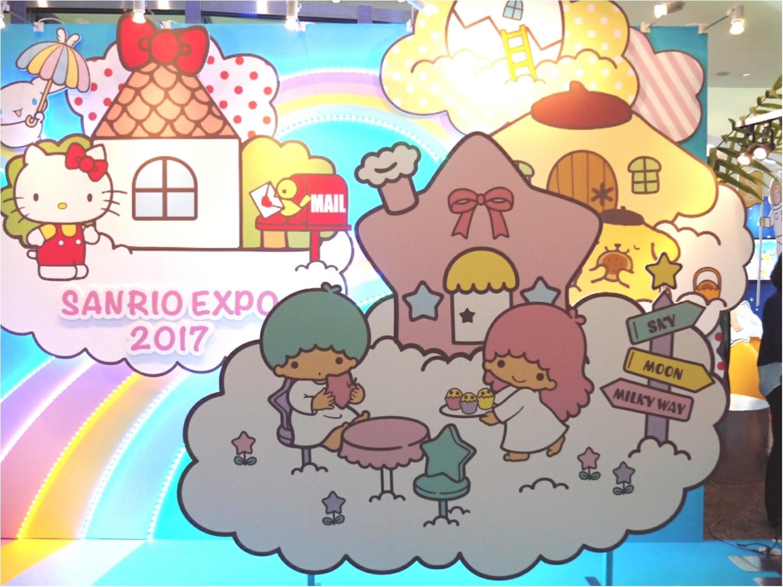 SANRIO EXPO(サンリオエキスポ)2017!ポムバサダーとして参加してきました♡【ポムポムプリン新商品】_2