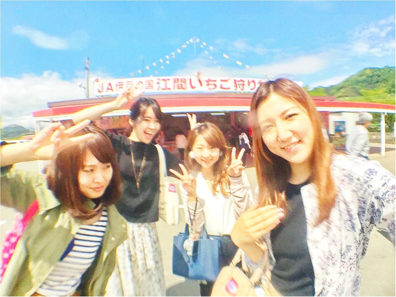 モアハピ1989の会で静岡バスツアー行ってきました♡_1