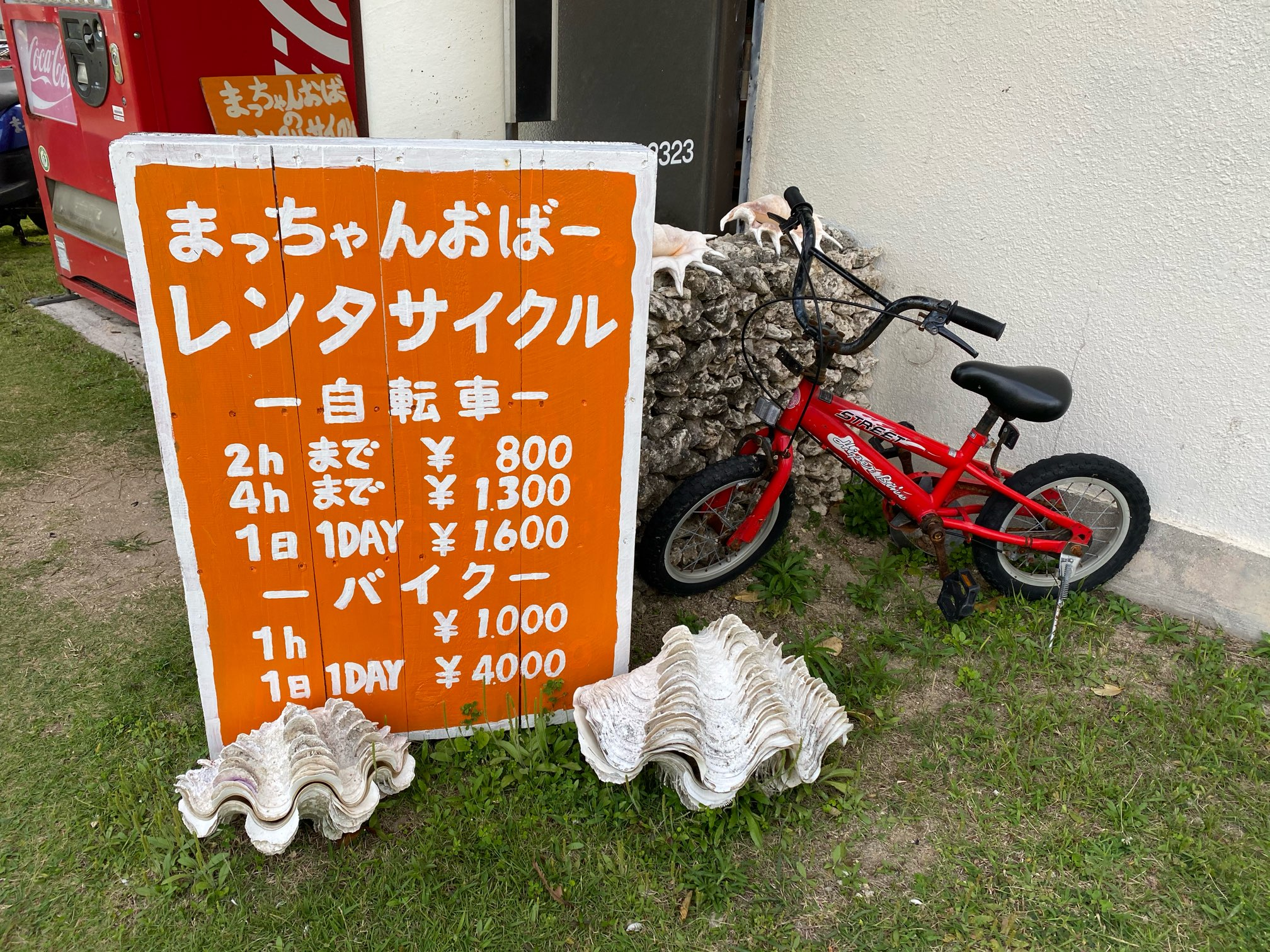 【沖縄】女一人で何もしない旅に行ってみた_2