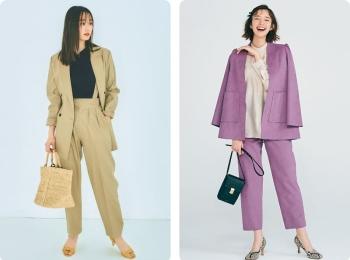 レディースセットアップ《2020》特集 - 人気ブランドのおすすめジャケット&パンツ・スカートのコーディネートまとめ