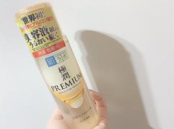 【肌ラボ】いよいよ明日8/31発売!まるで美容液『極潤プレミアムヒアルロン液』⭐︎