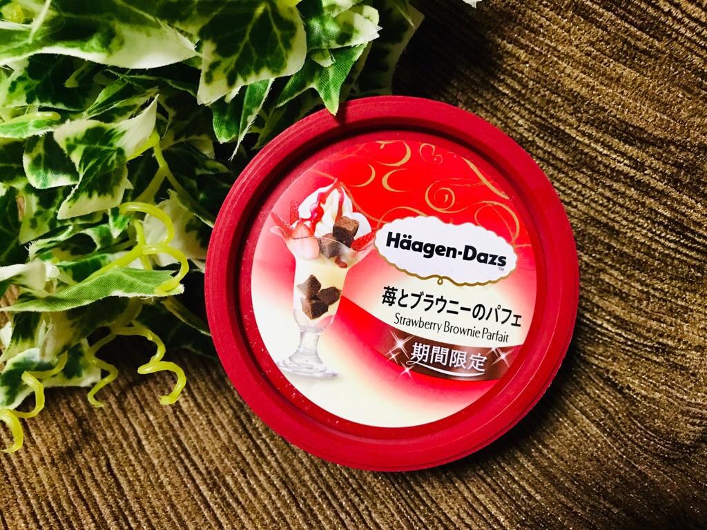 【ハーゲンダッツ新作】絶対美味しい!《苺とブラウニーのパフェ》が贅沢すぎる♡_1