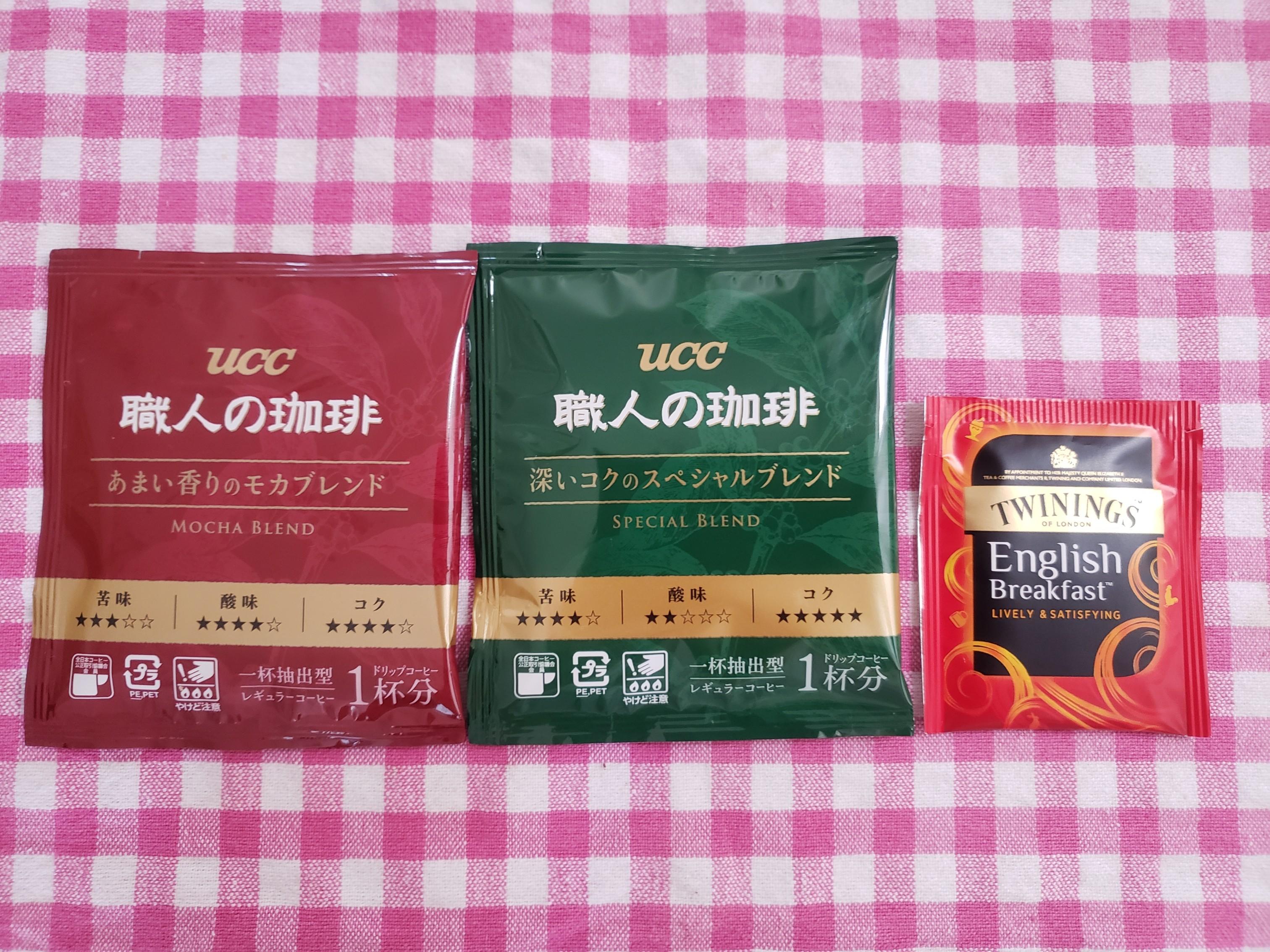 【クリスピー・クリーム・ドーナツ】期間限定3種をお手軽☆コーヒー・紅茶でフードペアリング♡_3