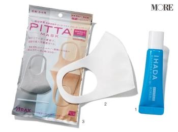 田中みな実さんのおすすめマスク&モーニングルーティンが知りたい♡ 韓国コスメ最新トレンドも【今週のビューティ人気ランキング】