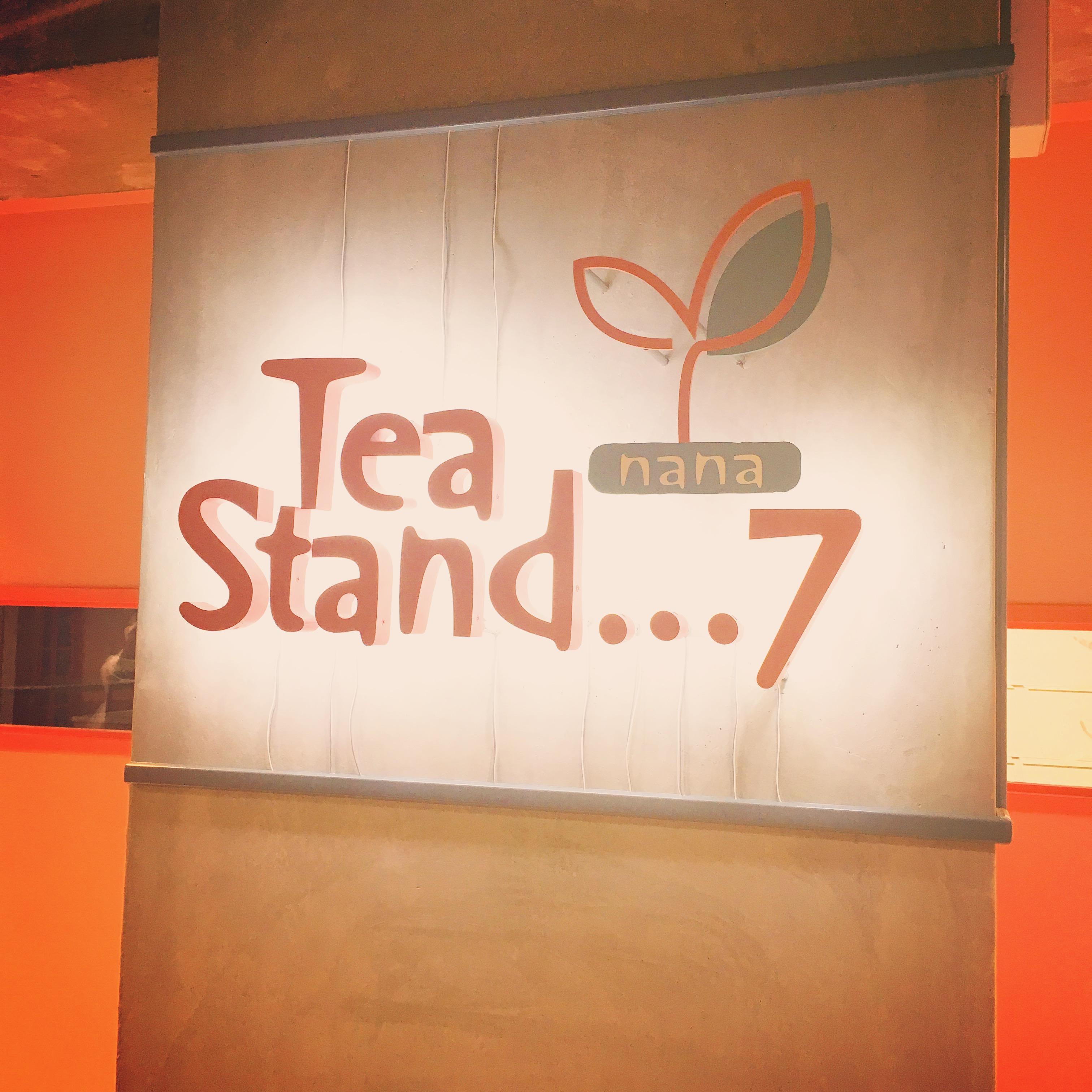 """ピンク尽くしのキュートなカフェ""""Tea Stand 7""""へ乙女のクリスマスケーキ食べに行ってきました!♡_1"""