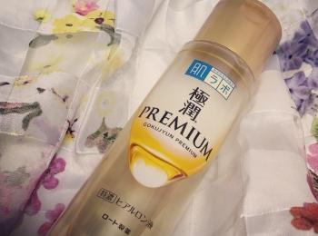 <ドラコス>美容液級!ヒアルロン酸たっぷりの「肌ラボ 極潤プレミアムヒアルロン液」をお試し♡
