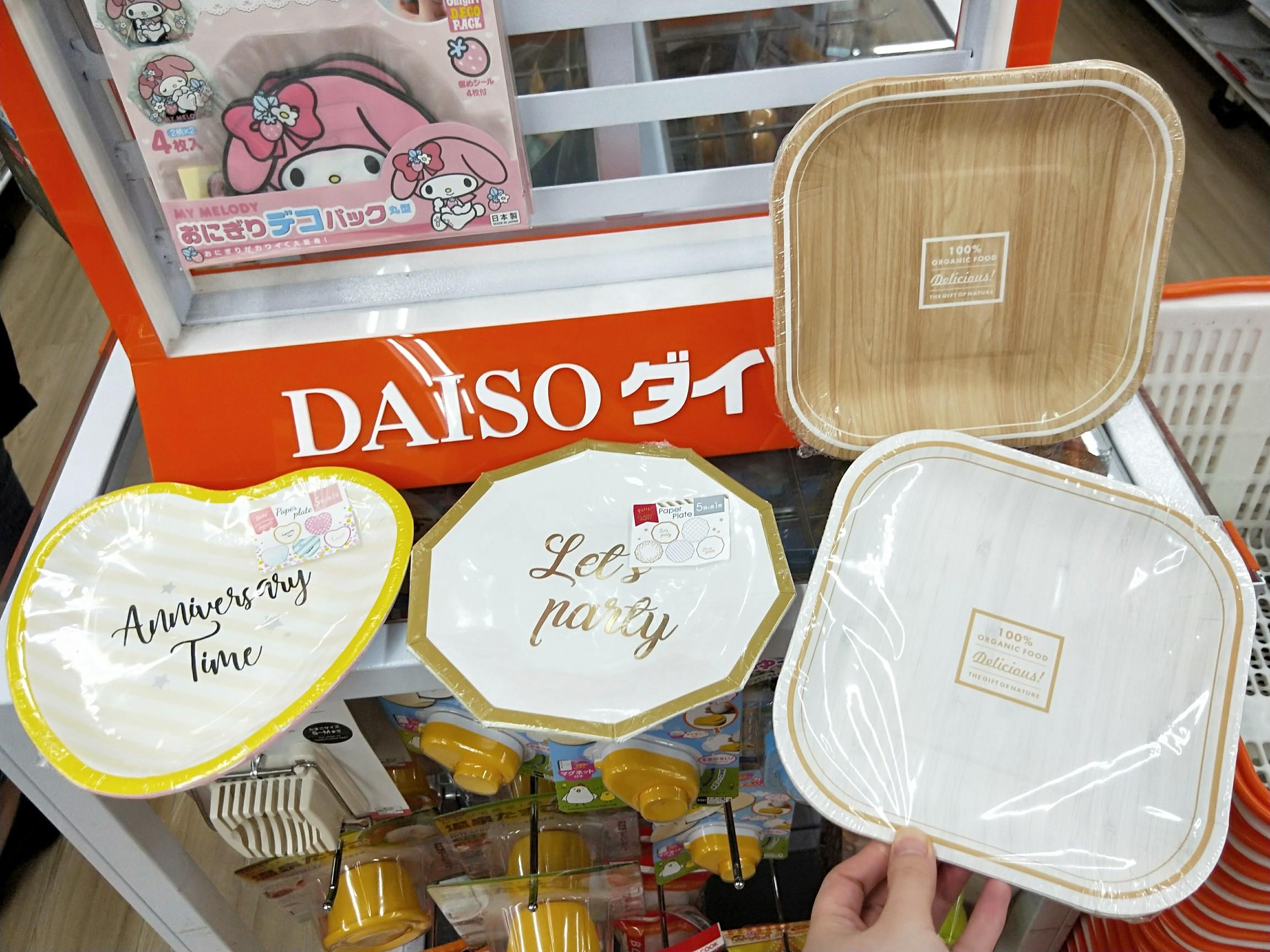 【おしゃピク】DEAN & DELUCAのサンドイッチバスケットがオシャレ♡カトラリーはDAISOで_4