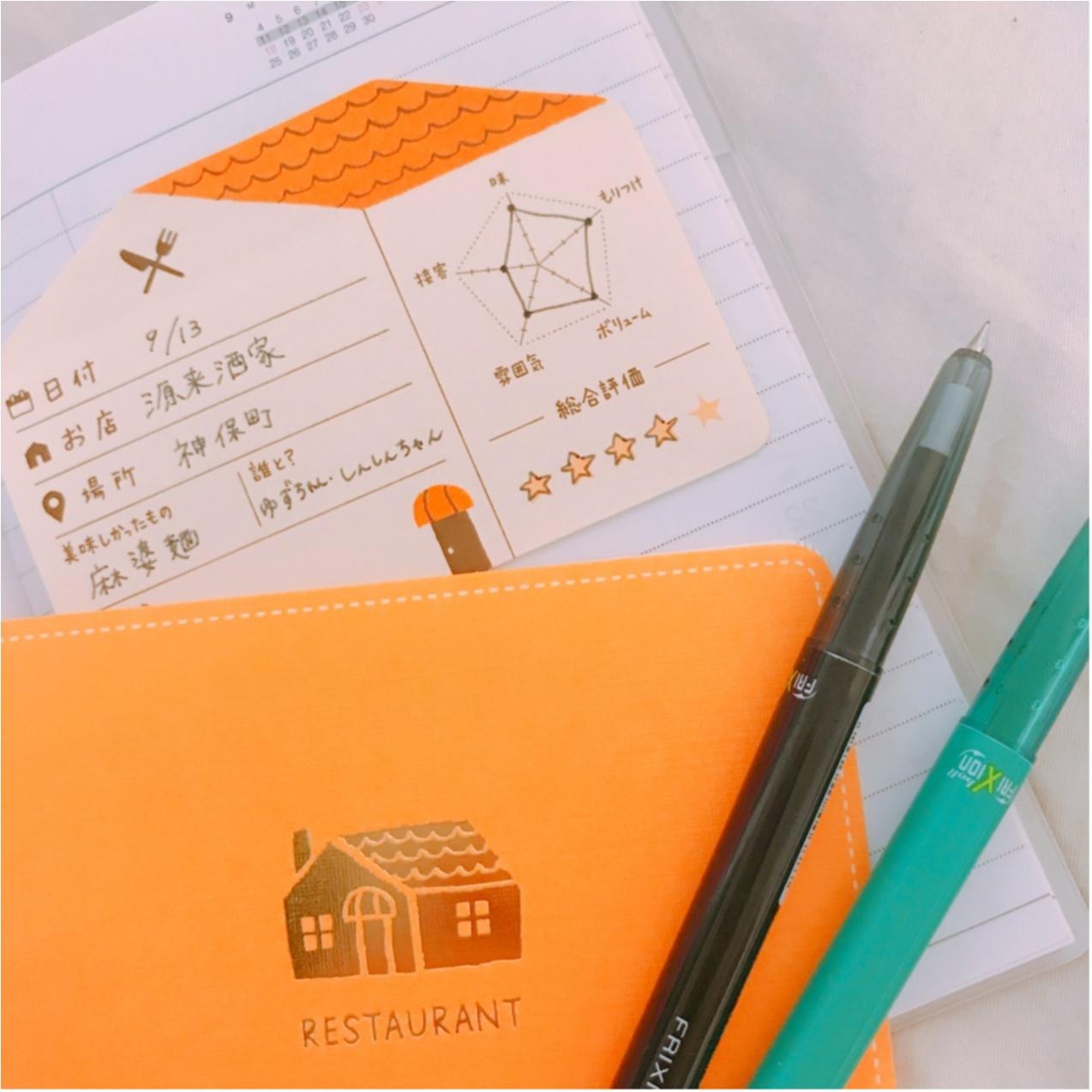 2018年、《ほぼ日手帳》デビューしますっ♡ 選んだ決め手&活用法もご紹介!_4