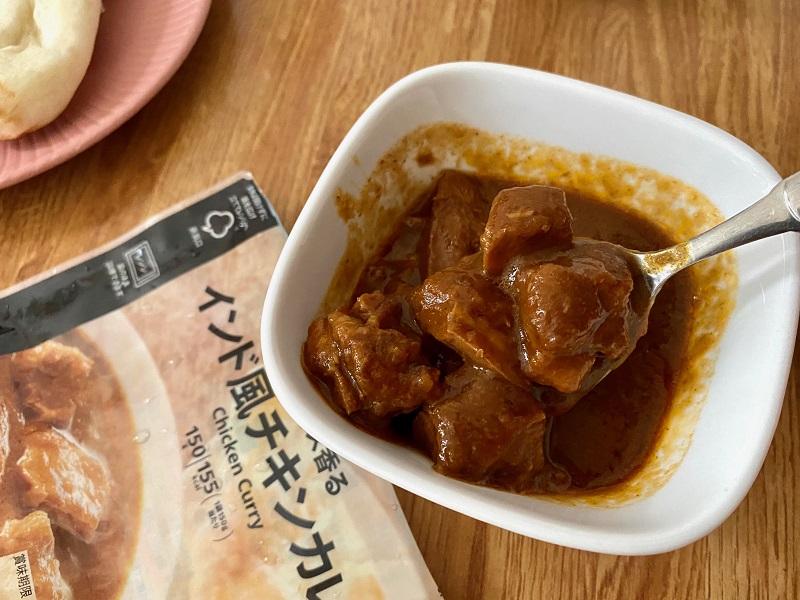 おすすめコンビニご飯【セブン₋イレブン】の「インド風チキンカレー」に