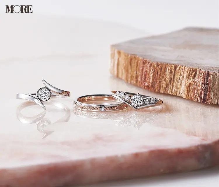 結婚指輪におすすめのエテのエンゲージメントリング2種とマリッジリング