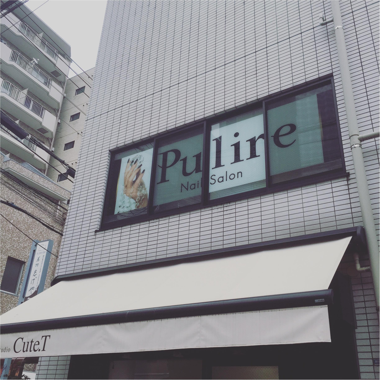 """映画を観ながらソファでリラックス♪代々木駅すぐのお薦めネイルサロン""""Pulire""""_1"""