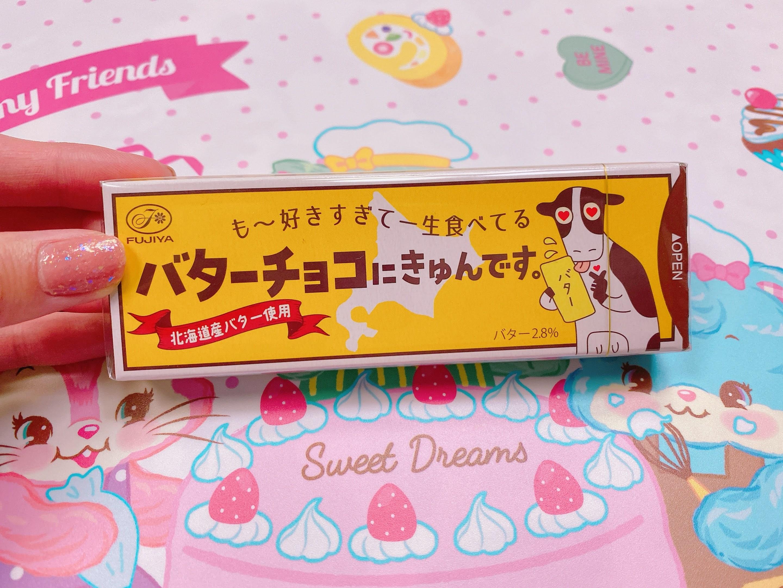 も~好きすぎて一生食べてる バターチョコにきゅんです。