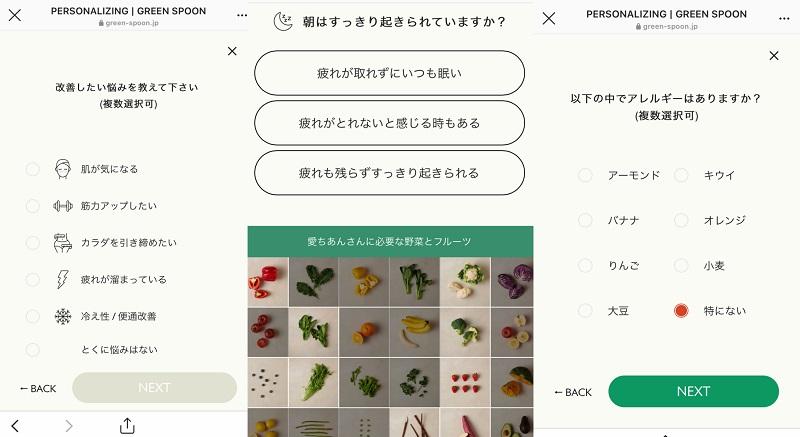 『GREEN SPOON』でスムージー生活はじめました! 野菜・フルーツ不足を解決。置き換えダイエットにもおすすめ♬_2
