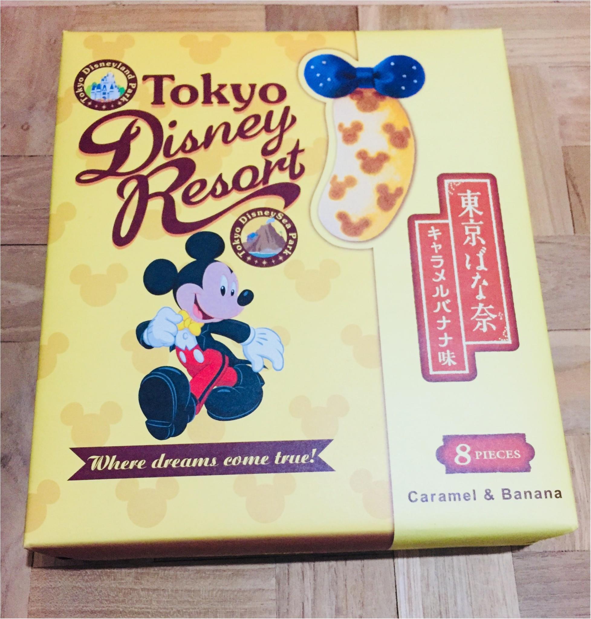 定番土産の【東京ばな奈】と【ミッキーマウス】がコラボしちゃった?!《 Disney Land 限定で購入出来るのでチェック☝︎★》_1