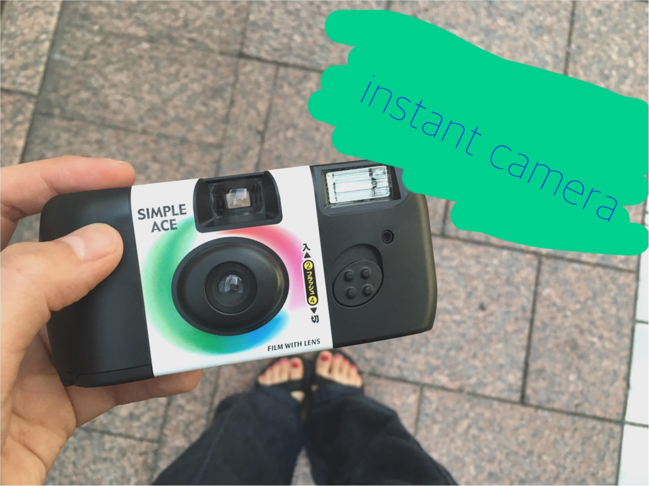 ★カメラ女子 ☺︎味のある写真を撮るには、昔ながらのコレでしょ!♩_1