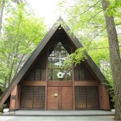 軽井沢高原教会で結婚式をあげる花嫁は幸せ者です。(軽井沢Weddingレポ①)